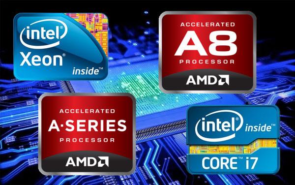 Cel-mai-bun-procesor